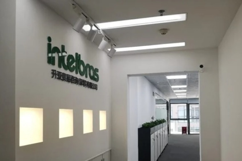 Intelbras abre novo escritório na China